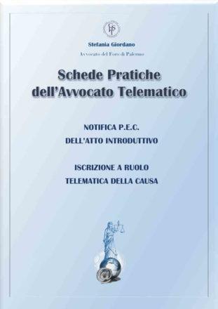 copertina schede pratiche dell'avvocato telematico